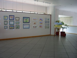 2005-CDI 2