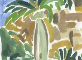 IP001- Botanical Garden – Ein Gedi